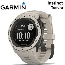 【5年延長保証購入可能】【日本語版】【正規品】010-02064-22 GARMIN ガーミン Instinct Tundra ツンドラ インスティンクト MIL-STD-810準拠 GPS 腕時計 耐熱 耐衝撃 耐水 アウトドアウォッチ ランニングウォッチ