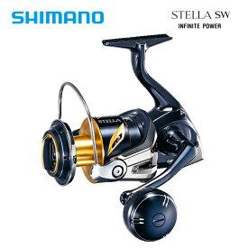 039668 SHIMANO 19ステラ SW 8000PG STELLAスピニングリール シマノ ◆