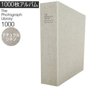 【最大1200円クーポン配布】スージーラボ THE PHOTOGRAPH LIBRARY 1000 ザ フォトグラフ ライブラリー 1000枚アルバム ナチュラル リネン AL-TPL1000-LN アルバム 写真 大容量 おしゃれ おうち時間 【あす