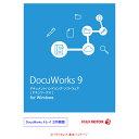 【割引クーポン配布 3/26 9:59迄】富士ゼロックス DocuWorks 9 ライセンス認証版(トレイ2同梱)/1ライセンス基本パッケ…