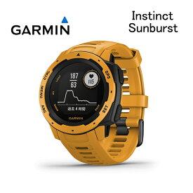 【キャッシュレス5%還元】【5年延長保証購入可能】【日本語版】【正規品】010-02064-42 GARMIN ガーミン Instinct Sunburst サンバースト インスティンクト MIL-STD-810準拠 GPS 腕時計 耐熱 耐衝撃 耐水 アウトドアウォッチ ランニングウォッチ