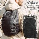 【割引クーポン配布 8/21 9:59迄】Matador マタドール Freefly16 Charcoal grey チャコールグレー 防水バックパック 1…