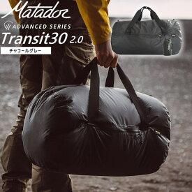 【クーポン配布中】Matador マタドール Transit30 ver2.0 Charcoal grey チャコールグレー トランジット ダッフルバッグ アドバンスト シリーズ 大容量 ボストンバッグ アウトドア 旅行 軽量 折り畳み KMD3010 【あす楽/土日祝対象外】