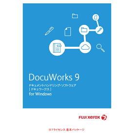 【割引クーポン配布 6/17 9:59迄】富士ゼロックス DocuWorks 9 ドキュワークス ライセンス認証版/1ライセンス 基本パッケージ DVD SDWA154E