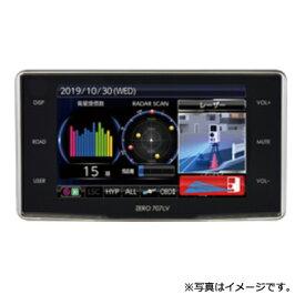 【クーポン配布中】【5年延長保証購入可能】ZERO707LV コムテック レーザー&レーダー探知機 ZERO 707LV 日本製 3年保証 最新データ無料更新対応モデル ※リモコンは付属しておりません