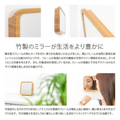 「さあ今日もちょっといい顔」竹製のマグネット玄関ドアミラーtimelessdesignlabo.TDL-E01