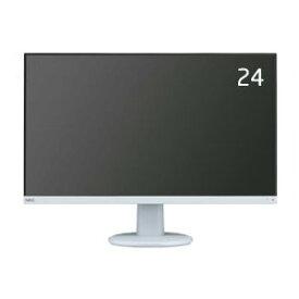 【割引クーポン配布中】LCD-AS241F 日本電気 NEC 24型IPSワイド液晶ディスプレイ【沖縄・離島等は販売不可】