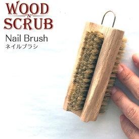 2683FSC WOODN SCRUB nail brush