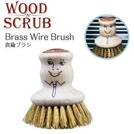 【クーポン配布中】70230 WOODN SCRUB brass wire brush 【あす楽/土日祝対象外】