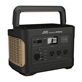 【割引クーポン配布中】BN-RB10-CK JVCケンウッド ポータブル電源 Jackery BN-RB10-C ポーダブルバッテリー リチウムイオン充電器 非常用電源 アウトドア キャンプ 停電 災害 屋外 レジャー BN-RB10-C
