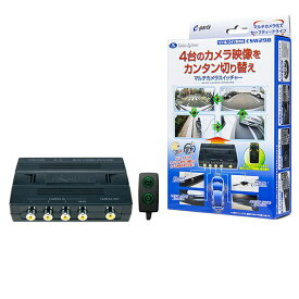 【6/20開始!クーポン配布】CSW298 データシステム マルチカメラスイッチャー CSW294 後継モデル