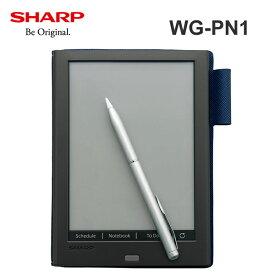 【割引クーポン配布 11/26 9:59迄】【キャッシュレス5%還元】WG-PN1 シャープ SHARP 電子ノート