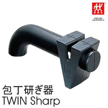 【通常在庫品】32591-100ヘンケルスツインシャープ包丁・ナイフ簡易研ぎ器
