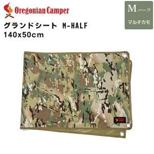 【割引クーポン配布中】Oregonian Camper Ground Sheet M-Half Multicam オレゴニアンキャンパー グランドシート M-ハーフ マルチカモ レジャーシート キャンプ アウトドア 裏面防水加工 防水グランドシ