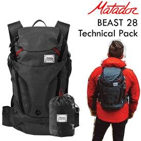 【クーポン配布中】KMD2100 Matador Beast 28 Technical Pack マタドール リュック バックパック 軽量 アウトドア 28L リュックサック 折りたたみ おしゃれ 旅行 大容量 【あす楽/土日祝対象外】