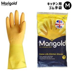 Marigold マリーゴールド キッチングローブ ゴム手袋 M イエロー 黄色 ツートンカラー ハニカム状加工 全長310mm 手のひらまわり205mm 中指の長さ78mm MG-001M 【あす楽/土日祝対象外】
