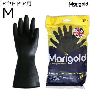 【クーポン配布中】Marigold マリーゴールド アウトドアグローブ ゴム手袋 M ブラック 黒 全長305mm 手のひらまわり205mm 中指の長さ80mm MG-004M 【あす楽/土日祝対象外】