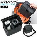 カメラインナーバッグ カメラケース バッグインバッグ ショルダー対応 ビデオカメラケース Sサイズ NEO2-DGBG010 カメ…