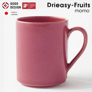 【3980円以上購入で送料無料】Ugadell Design ウガデルデザイン 乾きやすいハイスペックマグ Drieasy Fruits ドライジー フルーツ momo 桃 ライトピンク マグカップ コップ 美濃焼 日本製 UD-S009 【あす