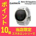 【数量限定】 010-01685-45 GARMIN ガーミン fenix 5s Sapphire Champagne Gold フェニックス5s サファイア ...