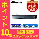 【5年延長保証購入可能】【数量限定】 DMR-BRS520 パナソニック Panasonic ブルーレイDIGA 500GB HDD シングルチューナー|家電 ...