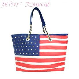ベッツィ ジョンソン Betsey Jonson トートバッグ アメリカ ストライプ 星条旗 レザー マルチカラー あす楽