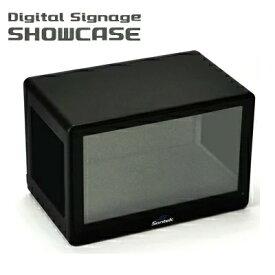 Digital Sinage Showcase デジタルサイネージ ショーケース (送料無料)おしゃれ ディスプレイ