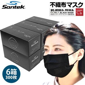 黒マスク新製品【あす楽】【送料無料】不織布マスク50枚5箱セット250枚自社中国工場生産国内発送耳が痛くなりにくい使い捨て花粉・ほこり・ウィルス飛沫・微粒子対策BFE99.9%PFE99.3%カット3層構造大人用BLACKMASK