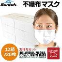 マスクケースプレゼント【送料無料】不織布マスク 50枚 10箱セット 500枚 白使い捨てマスク 自社工場生産 耳が痛くならない 使い捨て …