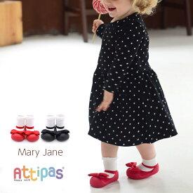 【送料無料】Attipas [ アティパス ]ベビーシューズ Mary Jane(メリージェーン)