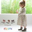 【送料無料】Attipas [ アティパス ]ベビーシューズ [ PomPom ポンポン ]1歳誕生日プレゼント ファーストシューズ …