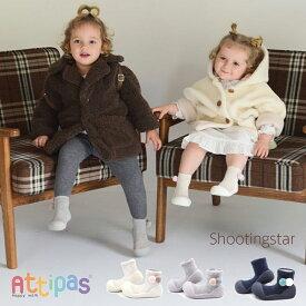 【送料無料】Attipas [ アティパス ]ベビーシューズ Shootingstar(シューティングスター)