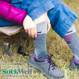 【送料無料】Sockwell [ソックウェル]【CT36W】 ASCEND2 CREW ソックス 靴下 防臭効果 通気性 温度調整 湿度調整 蒸れない むくみ対策 ヘルスケア おしゃれ お家で 在宅 おしゃれ かわいい 〔ライフスタイル着圧〕