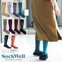 【送料無料】Sockwell [ソックウェル]【SW16W】 Damask Ladies レディース ソックス 靴下 防臭効果 通気性 温度調整 …