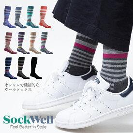 【送料無料】Sockwell [ソックウェル]【SW28W】 Orbital Ladies レディース ソックス 靴下 防臭効果 通気性 温度調整 湿度調整 蒸れない むくみ対策 ヘルスケア おしゃれ お家で 在宅 おしゃれ かわいい
