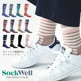 【送料無料】Sockwell [ソックウェル]【SW28W】 Orbital Ladies レディース ソックス 靴下 防臭効果 通気性 温度調整 湿度調整 蒸れない ヘルスケア おしゃれ お家で 在宅 おしゃれ かわいい 〔ライフスタイル着圧〕