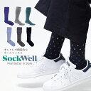 【送料無料】Sockwell [ソックウェル]【SW3W】 On the Spot Ladies レディース ソックス 靴下 防臭効果 通気性 温度調…