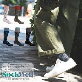 【送料無料】Sockwell [ソックウェル]【SW58W】 KINETIC Ladiesレディース ソックス 靴下 防臭効果 通気性 温度調整 湿度調整 蒸れない ヘルスケア おしゃれ お家で 在宅 おしゃれ かわいい 〔ライフスタイル着圧〕