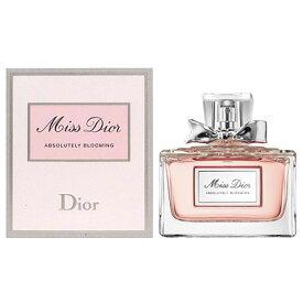 50mlサイズ ディオール Dior ミス ディオール アブソリュートリー ブルーミング オードパルファム 50ml レディース 【キャッシュレス還元対応】