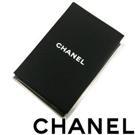 シャネル CHANEL パピアマティフィアント オイルコントロール ペーパー ミラー付き 油取り紙 150枚 【キャッシュレス還元対応】