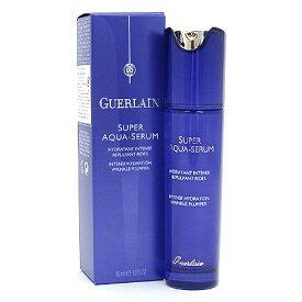 ゲラン GUERLAIN スーパーアクア セロム N 集中保湿美容液 50ml 【キャッシュレス還元対応】