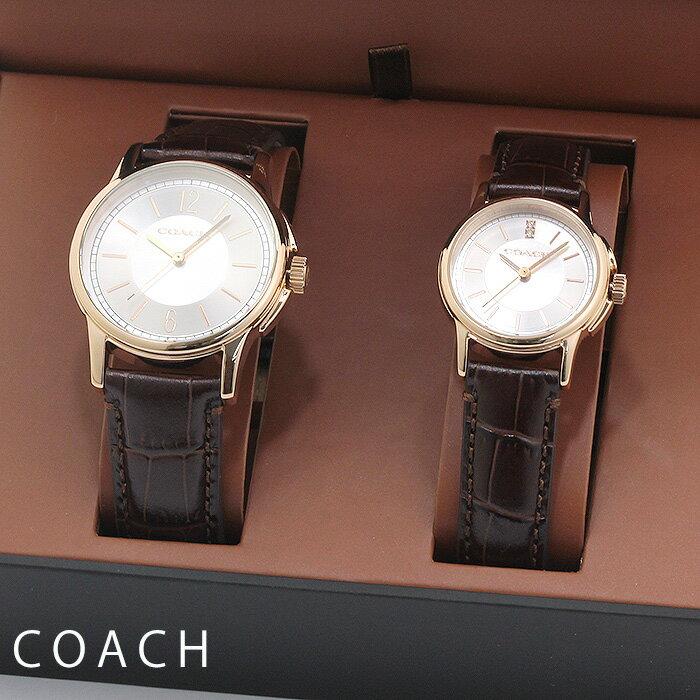 コーチ COACH New Classic Signature ニュークラシックシグネチャー 14000047 ペアウォッチ シルバー ブラウンベルト メンズ レディース 時計 ウォッチ