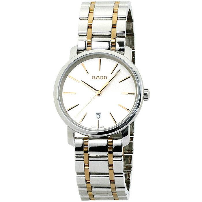 ラドー RADO ダイアマスター R14078103 ホワイト コンビベルト メンズ 時計 ウォッチ