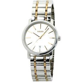 ラドー RADO ダイアマスター メンズ 時計 ウォッチ R14078103 ホワイト コンビベルト