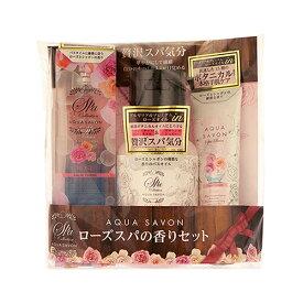 アクアシャボン スパコレクション 限定 ローズスパの香りセット オードトワレ:80ml ハンドクリーム:55g バスオイル:300ml 【キャッシュレス還元対応】