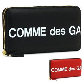 コムデギャルソン COMME des GARCONS ヒュージロゴ HUGE LOGO 長財布ラウンドファスナー SA0111HL