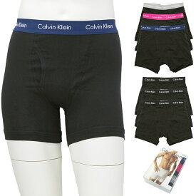 カルバンクライン CALVIN KLEIN ロゴデザインボクサーパンツ(3枚セット) トランクス アンダーウェア NU2666 3PK BOXER メンズ