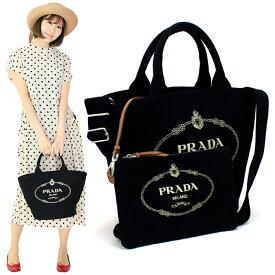 プラダ PRADA カナパ トートバッグ(ショルダー付) 1BG186 CANAPA