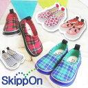 新柄 SkippOn スキッポン キッズシューズ 子供靴 スリッポン 13cm/14cm/15cm/16cm
