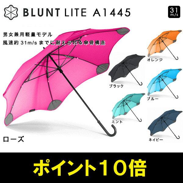 ポイント10倍 ブラント BLUNTライト 58cm 傘 (3rd Generation) カーブハンドル A1445
